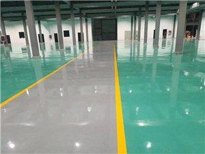 潍坊重点做车间地面的环氧地坪漆厂家
