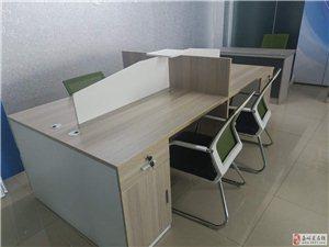 四人办公桌低价出售