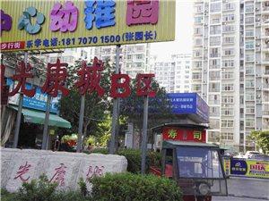 陽光康城3樓贈送車位僅售106萬(4782B)