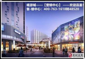 杭州富阳嘻游城―嘻游城―价格多少?是精装修吗?