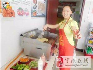 寧波江北哪里有培訓手抓餅的,找食為先學好為止