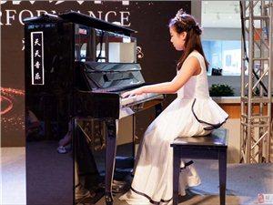 天天钢琴艺术中心   招生进行中