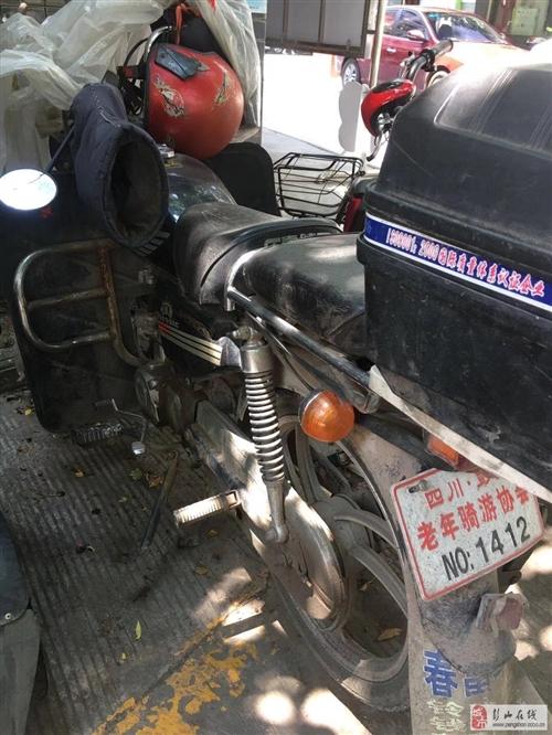 二手出售摩托車