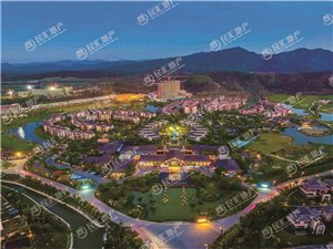 温泉之乡,万亩山湖景区大盘,首付9万轻松拥有景区房