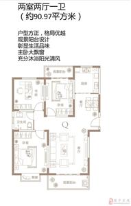 三室��d�尚l(�s124.31平方米)