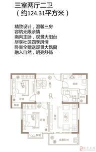 �墒��d一�l(�s90.97平方米)