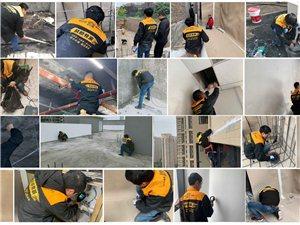 專業防水補漏,質量保證,免費上門檢測