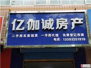 县城中心三正三围5室2厅1卫10000元/月