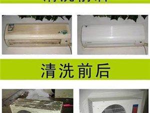 专业清洗家电空调油烟机