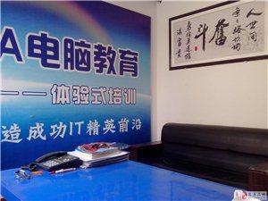高唐專業設計培訓PS平面設計3D室內設計等