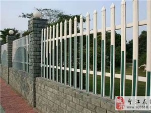 庭院围墙塑料栏栅A捕鱼游戏正规网站,望江庭院围墙塑料栏栅批发价格