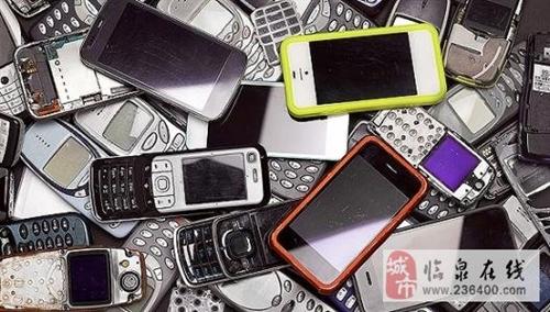 回收二手手机