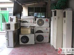回收各种家电