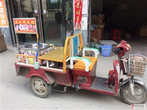 闲置电动三轮车