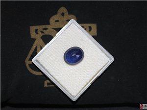 出售蓝宝石戒指原石,适合做成男士戒指