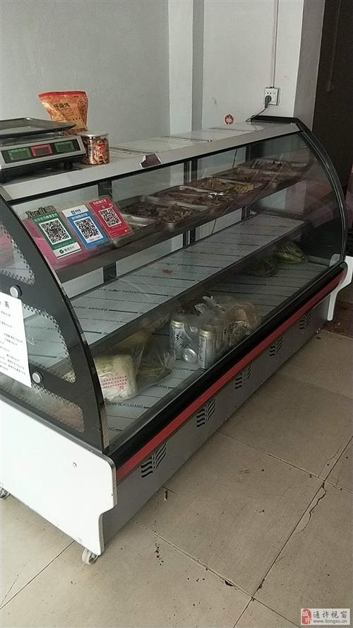 出售一个保鲜柜,9.5成新