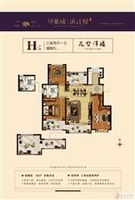 印象城滨江悦3室2厅1卫111万元,随时看房