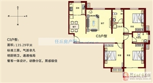 金台园25楼135平米3室2厅2卫有本可贷款
