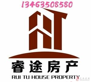 丰泽家园3室2厅1卫12500元/月