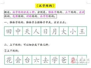 龙里小学学生辅导托管拼音算术写字