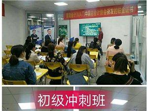 亚博app官网,亚博竞彩下载会计培训班,零基础会计速成,胜任会计岗位