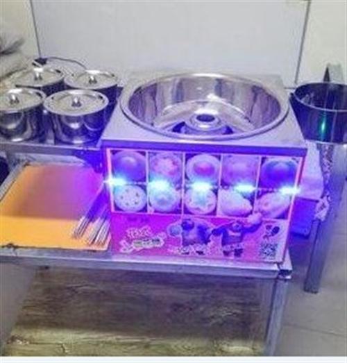 商用电热棉花糖机