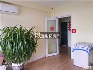 【东关学区】凤凰台嘉苑3室2厅1卫67万元