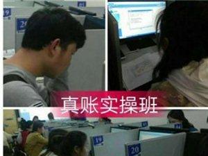 亚博app官网,亚博竞彩下载指南针会计