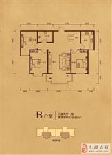敞亮客厅大阳台,全阳卧室,丽景中央c区经典三室