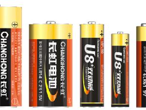 长虹电池、插线板诚招富顺合作经销商