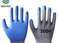 低價便宜勞保手套