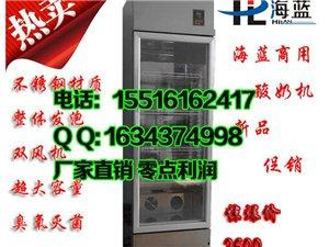 鄭州商用酸奶機-小型商用酸奶機-智能酸奶機公司