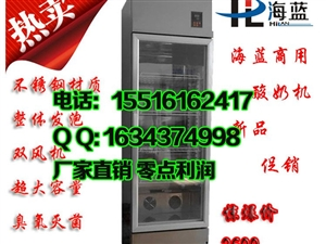 鄭州商用酸奶機-小型商用酸奶機-全自動商用酸奶機價