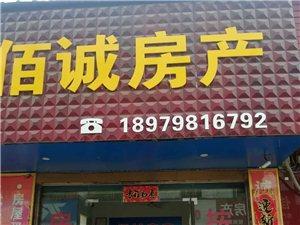 京東廣場3室2廳1衛68.8萬元