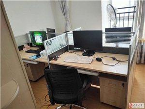 低价转让办公家具