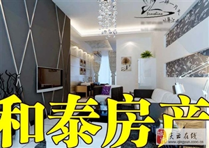 �_元福邸三�侨�室��d112平中�b�C�^二年首付22�f