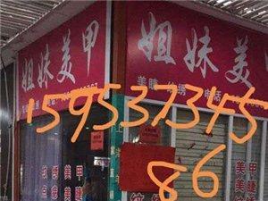 邹城义乌商贸城3区集中商?#22363;?#31199;,出售