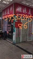 邹城义乌商贸城3区集中商铺出租,出售