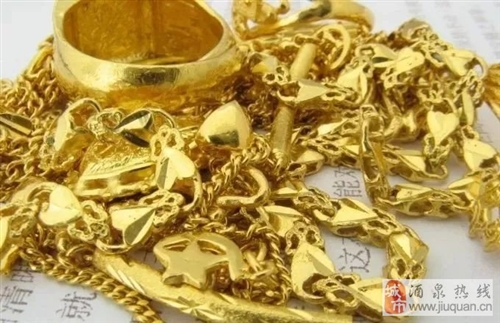 长期高价回收黄金彩金铂金钯金等