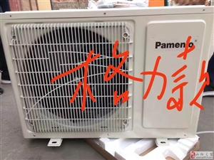 空调销售安装保修