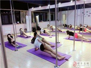 信丰舞蹈教练培训学校