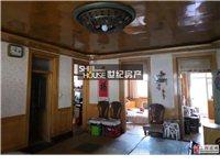 鸿达东关小区3室2厅1卫56万元