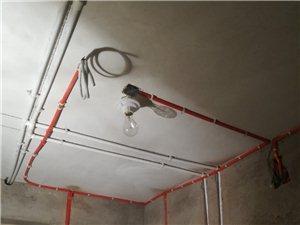 专业改水电.改造暖气.水钻打洞.卫生间防水.卫浴安装