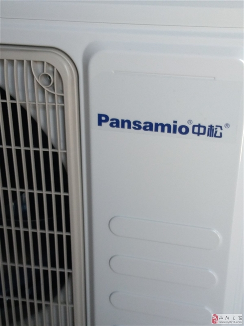 空调销售维修安装