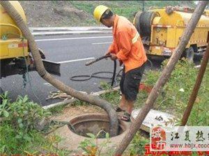 江夏东湖高新~抽粪~清理化粪池