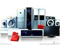 因店面轉讓,空氣能熱水器、空調、冰箱、洗衣機全部賣