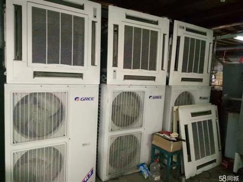 上虞回收二手空調,中央空調回收。上虞二手空調回收