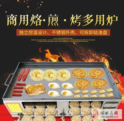 出售9.99成新抽屉式燃气烙烤煎多用炉
