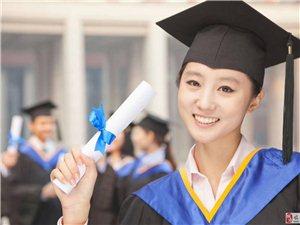 臨沂大學2019年成人高考函授報名開始了