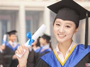 青島科技大學2019年成人高考函授學歷招生簡章